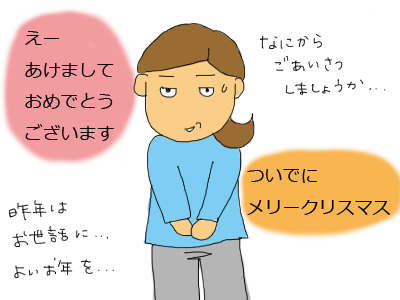 20100118_1.png