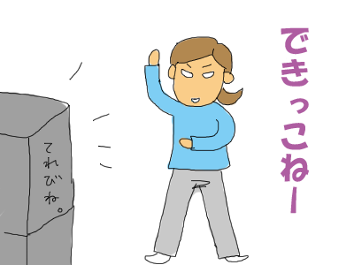 20100118_2.png
