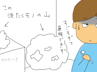20100121.png