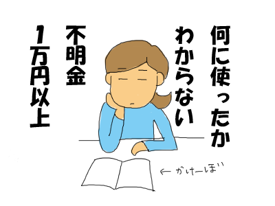 20100122.png