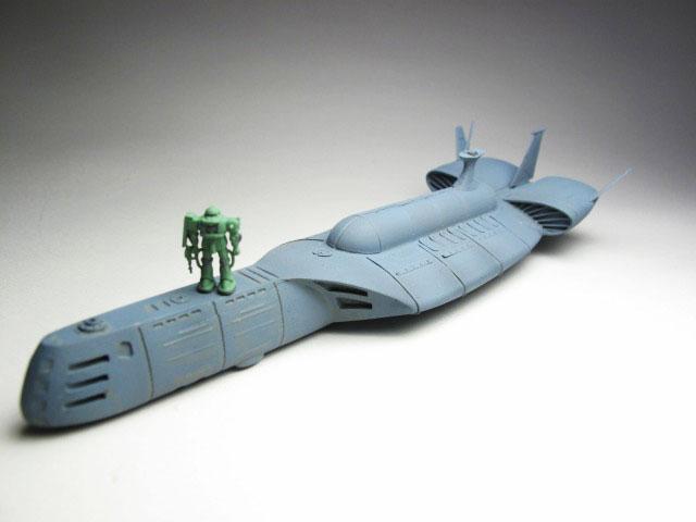 ジオン軍ユーコン級潜水艦【1/1200】