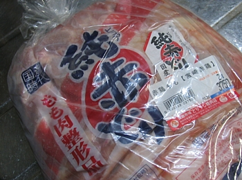 miyazakiakadori_200911_01.jpg