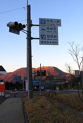 toukaidou_200912_10.jpg