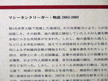 DSC00243_s.jpg
