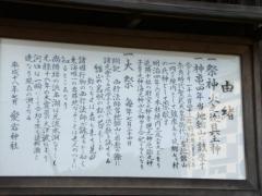 iroiro-goriyaku.jpg