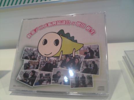杉並CD!