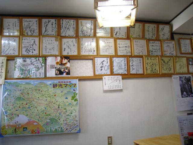 2010.12.12箒川 (31)