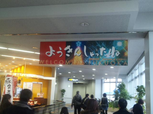 2010.12.18出張 (9)
