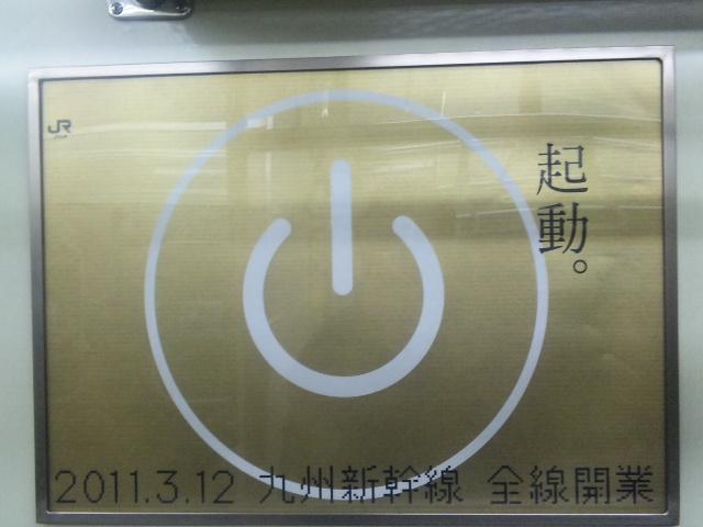 2010.12.18出張 (13)