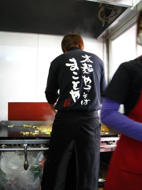 2011.1.8まことや (3)