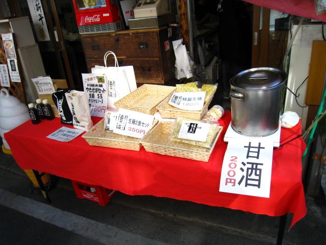 2011.1.8まことや (14)