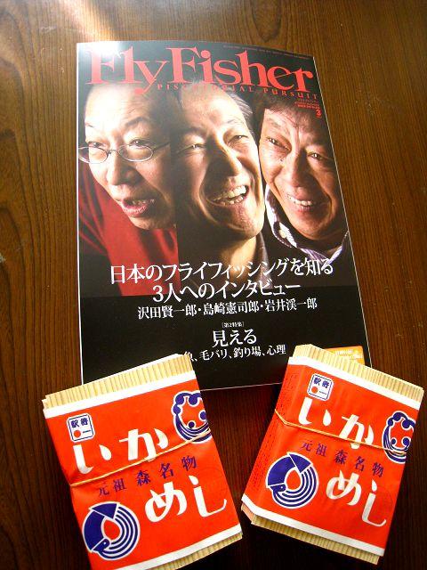 2011.1.23いか飯 (5)