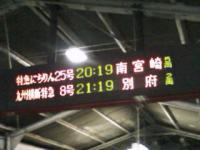 111213_2013~010001