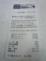 120303_2011~01