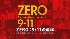 bnr_zero.jpg