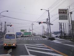 2011130 001