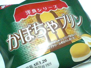 第一パン 洋食屋さんシリーズ かぼちゃプリン