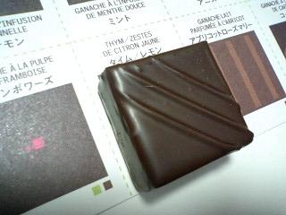 パスカル・ル・ガック ボンボンショコラ9粒¥3465h