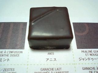 パスカル・ル・ガック ボンボンショコラ9粒¥3465k