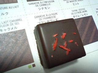パスカル・ル・ガック ボンボンショコラ9粒¥3465d