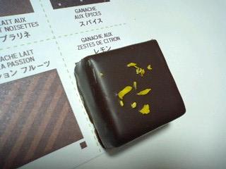 パスカル・ル・ガック ボンボンショコラ9粒¥3465f