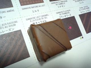 パスカル・ル・ガック ボンボンショコラ9粒¥3465g