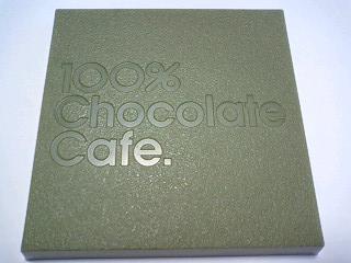 100%チョコレートカフェよもぎ¥200a
