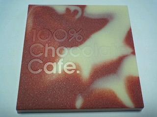 100%チョコレートカフェ214スペシャル¥300ストロベリーシャンパンa