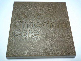 100%チョコレートカフェ和紅茶¥200a