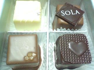 SORA(ソオラ) キューブ4コ¥1260a