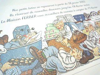クリスティーヌ・フェルベール アルザス産フランボワーズ・ミルクチョコレートs