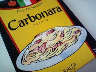 カルディ パスタソース カルボナーラ