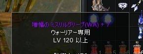 ミス足+7_1