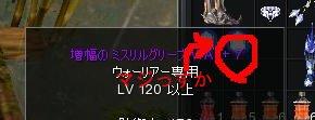 ミス足+7_2