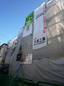 P1110050.jpg