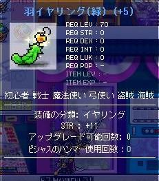 2010_01_27_02.jpg