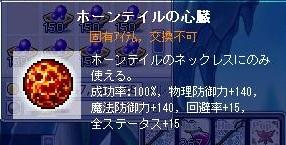 2010_02_18_02.jpg