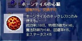 2010_02_18_03.jpg