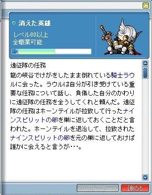 2010_02_18_06.jpg