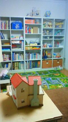 遊び部屋1