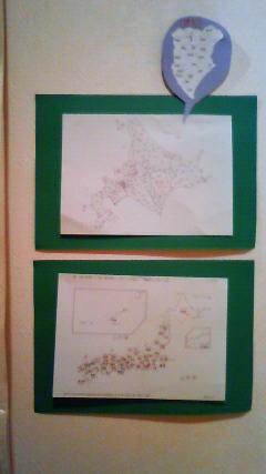 地図とダイニング