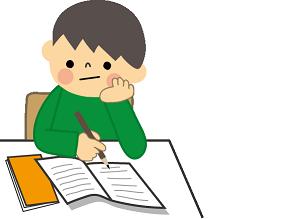 子供勉強イラスト