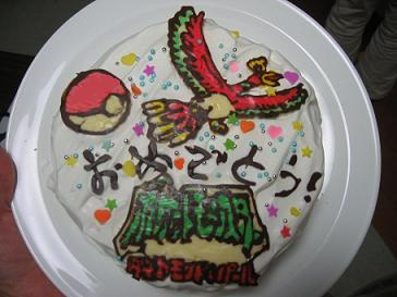 ホウオウ デコケーキ