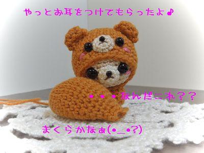 041_20131021204859b2c.jpg