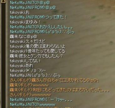 SRO[2010-04-26 23-26-33]_75