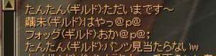 SRO[2010-05-01 22-42-18]_22