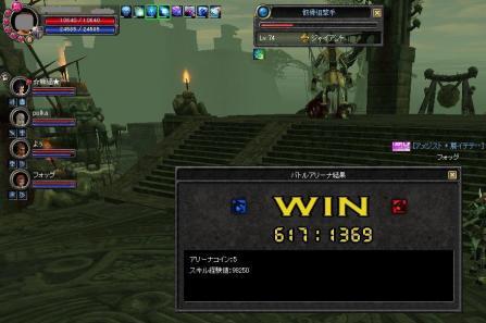 SRO[2010-05-01 15-20-23]_97