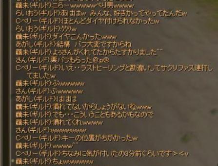 SRO[2010-05-08 22-31-29]_03