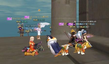 SRO[2010-05-11 00-00-44]_82