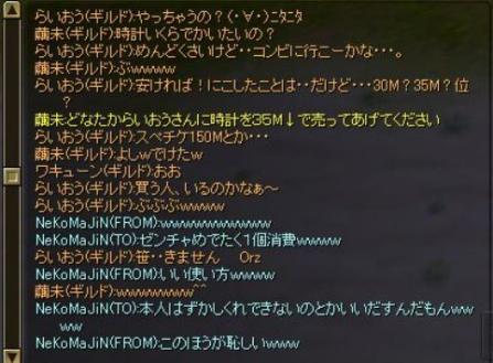 SRO[2010-05-30 16-34-19]_60